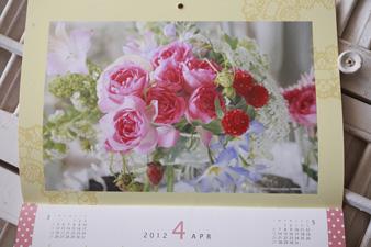 2012flowerarrangement4.jpg