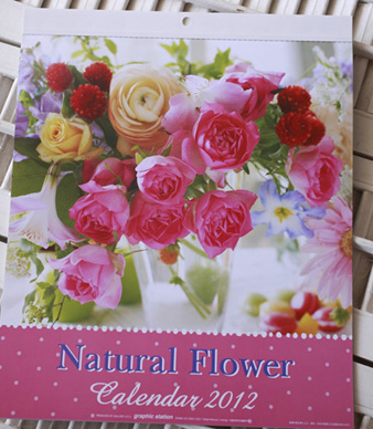 2012naturalflowerhyoushiup.jpg