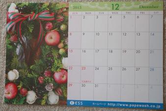 2013ess3.jpg