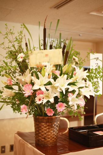 basketflower.jpg