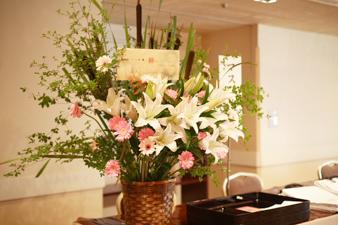 basketflower2.jpg