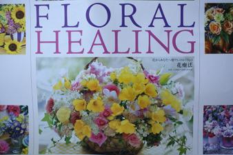 floral20151.jpg