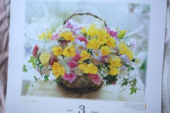 floral20153.jpg