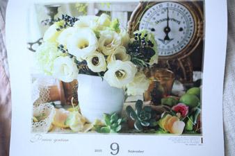 floral20156.jpg
