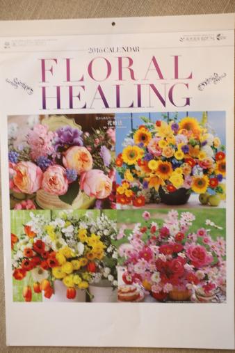 floral20161.jpg