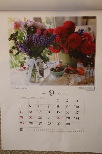 floral20163.jpg