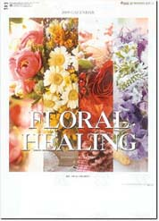 floralhealing1.jpg