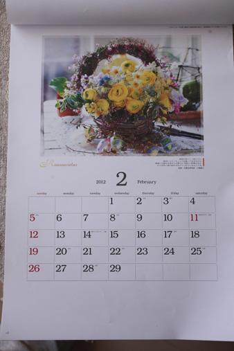 floralhealing1up.jpg