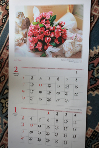 floralhealing20142.jpg
