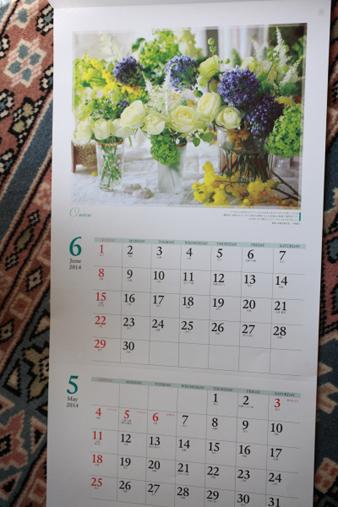 floralhealing20143.jpg