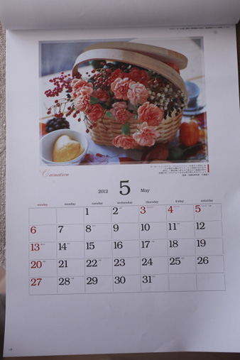 floralhealing2up.jpg