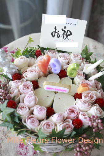 flowercake961.jpg