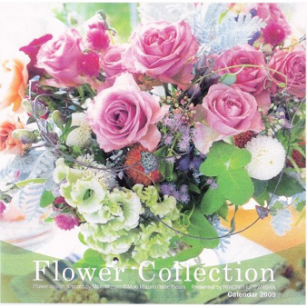 flowercollection.jpg