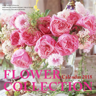 flowercollection2018.jpg