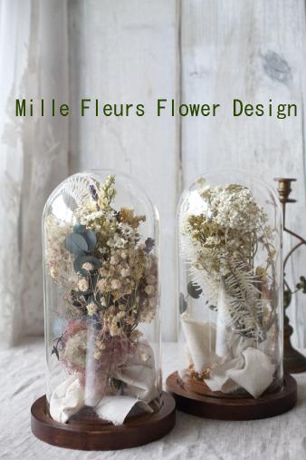 flowerdome2.jpg