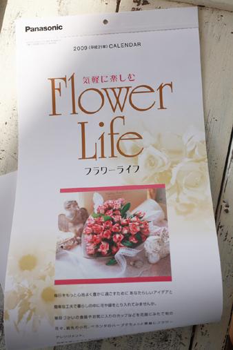 flowerlifecalender1.jpg