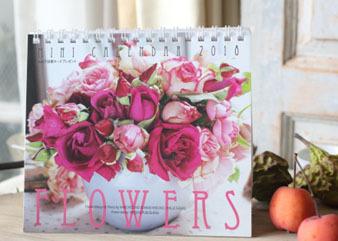 flowers2018.jpg
