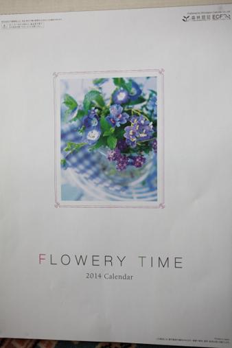 flowerytime1.jpg