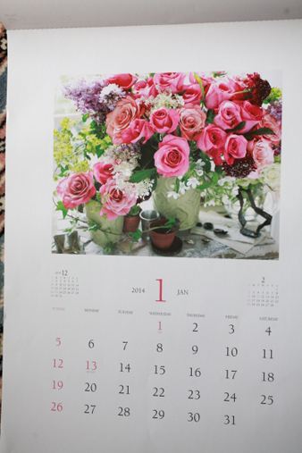 flowerytime2.jpg