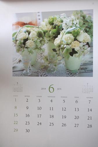flowerytime4.jpg
