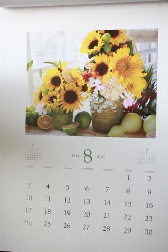 flowerytime5.jpg