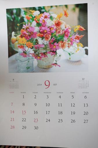 flowerytime6.jpg