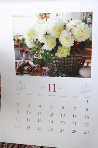 flowerytime7.jpg
