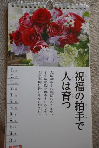 geijutsu0002.jpg