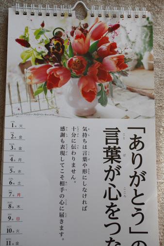 geijutsu0003.jpg