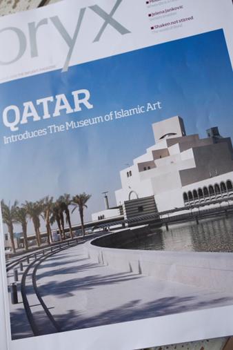 islamicmuseum1.jpg