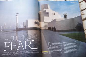 islamicmuseum2.jpg