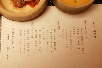 kizuna4.jpg
