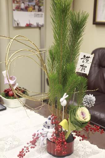 oshougatsu.jpg