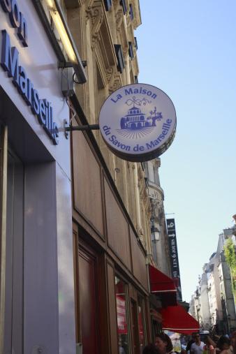 paris2012129.jpg