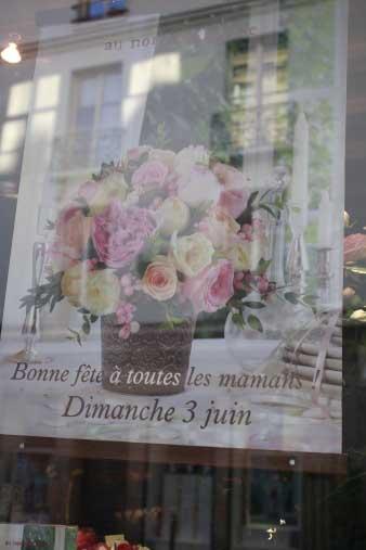 paris2012173.jpg