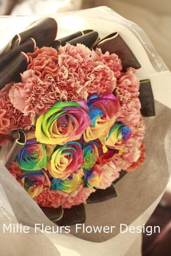 rainbowautumn1.jpg