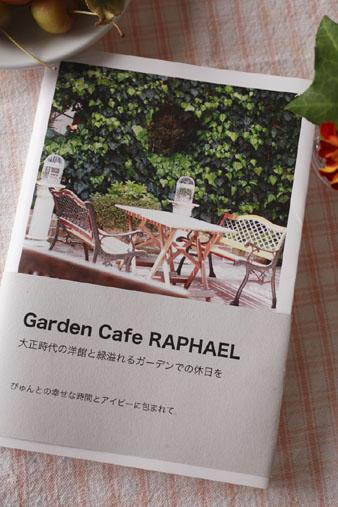 raphaelbook1.jpg