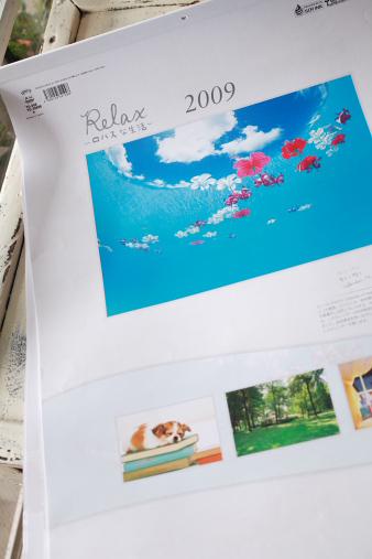 relaxcalender2.jpg