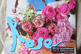 rose20151.jpg