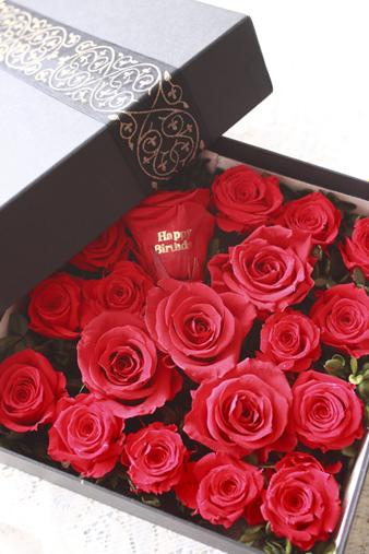 rosebox1.jpg