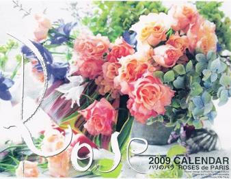 rosecalender.jpg