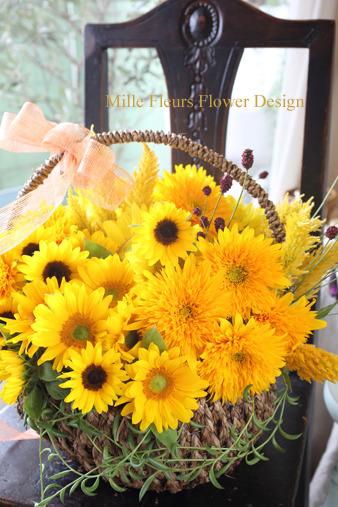 sunflowerbasket.jpg