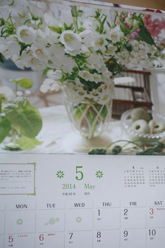 tachibana20143.jpg