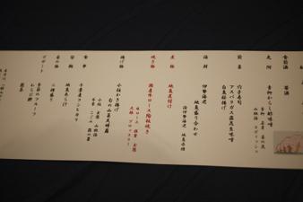 tateyama56.jpg