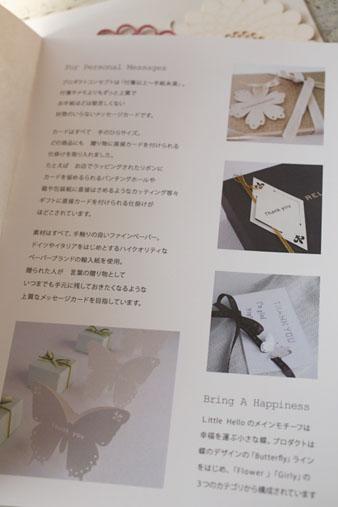 tatsuko3.jpg