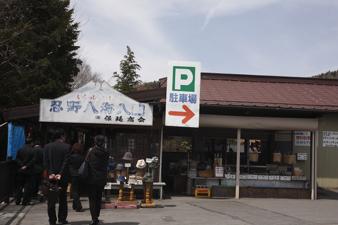 yamanakako48.jpg