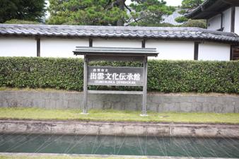 izumo46.jpg
